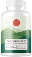 Комплексная пищевая добавка Elementica Organic Curcumin + 400 / ECPS012 (60 капсул) -