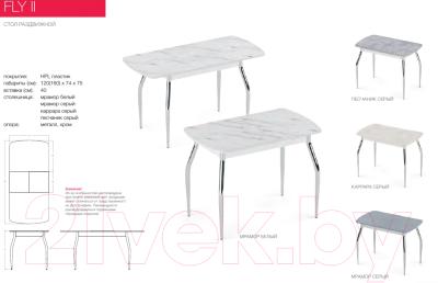 Обеденный стол Eligard Fly 2 / СБ2 (мрамор белый)
