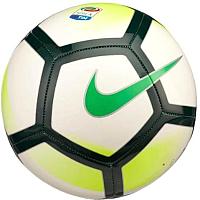 Футбольный мяч Nike Perfumes SC3139-100 (размер 5) -