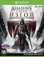 Игра для игровой консоли Microsoft Xbox One Assassin's Creed: Изгой. Обновленная версия -
