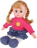 Кукла Наша игрушка M0941 -