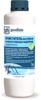 Средство для бассейна дезинфицирующее GoodHim 550 Eco без хлора (1л) -