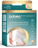 Трусы послеродовые Baboo 2-108 (L, 2шт) -