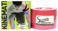 Кинезио тейп SPOL Tape Strong (розовый) -