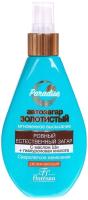 Спрей-автозагар Floresan Золотистый (160мл) -