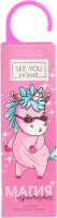 Ароматическое саше See You Home Розовые розы / 5144984 -