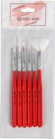 Набор кистей для маникюра Queen Fair Для наращивания и дизайна / 602705 -