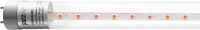 Лампа для растений JAZZway Pled T8 600 Agro 8w CL G13 -