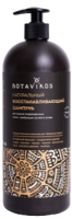 Шампунь для волос Botavikos Восстанавливающий (1л) -