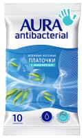 Влажные салфетки Aura Family Antibacterial платочки носовые (10шт) -