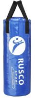 Боксерский мешок RuscoSport 16кг (синий) -