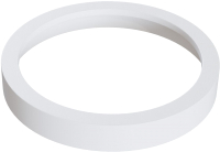 Рамка для встраиваемого светильника Maytoni Kappell DLA040-01W -