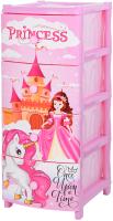 Комод пластиковый Эльфпласт С рисунком Замок EP305 (розовый) -