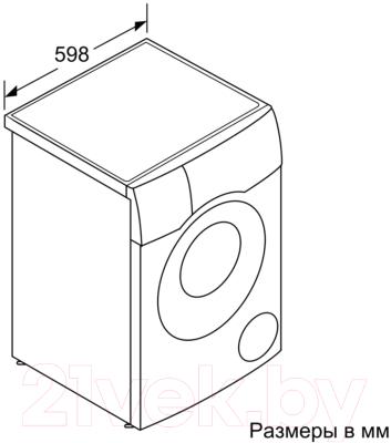 Стирально-сушильная машина Bosch WDU28590OE