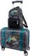 Детский чемодан DeLune Lune-003 + рюкзак (черный) -