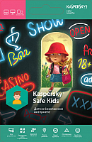 ПО антивирусное Kaspersky Safe Kids (1 аккаунт, 1 год, ключ) -