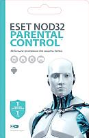 ПО антивирусное ESET NOD32 Parental Control (1 год, для всей семьи) -