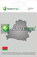 Навигационная карта Navitel Беларусь (365 дней, POS) -