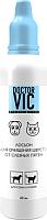 Лосьон для кожи животных Doctor VIC Для очищения шерсти от слезных пятен (60мл) -