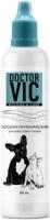 Средство для ухода за ушами животных Doctor VIC Лосьон гигиенический (60мл) -