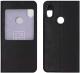 Чехол-книжка Case Hide Series для Redmi S2 (черный) -