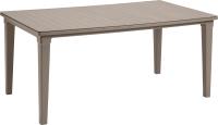 Стол садовый Keter Futura / 209265 (капучино) -