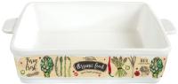 Форма для запекания Appetite Бергамо BER078 -