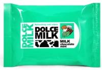 Влажные салфетки Dolce Milk Освежающие (10шт) -