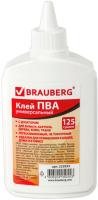 Клей ПВА Brauberg 222925 (125г) -