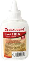 Клей ПВА Brauberg 222924 -