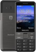 Мобильный телефон Philips Xenium E590 (черный) -