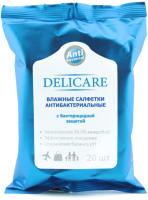 Влажные салфетки Delicare Антибактериальные (20шт) -