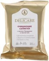 Влажные салфетки Delicare Освежающие масло макадамии и масло Ши (20шт) -