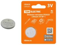 Батарейка TDM SQ1702-0098 -
