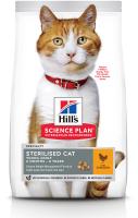 Корм для кошек Hill's Science Plan Young Adult Sterilised Cat Chicken (3кг) -