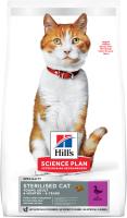 Корм для кошек Hill's Science Plan Young Adult Sterilised Cat Duck (0.3кг) -