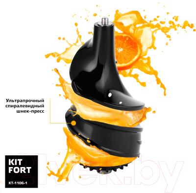 Соковыжималка Kitfort KT-1106-1 (красный)