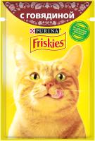 Корм для кошек Friskies Говядина в подливе (85г) -