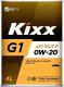 Моторное масло Kixx G1 0W20 SN/CF L205544TE1 / L209844TE1 (4л) -