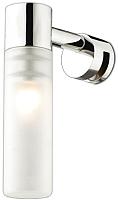Подсветка для картин и зеркал Odeon Light 2447/1 -