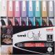 Набор маркеров UNI Mitsubishi Pencil PWE-5M Metallic 8C -