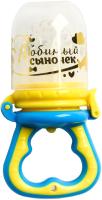 Ниблер Крошка Я Любимый сыночек / 1781485 (голубой) -