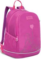 Школьный рюкзак Grizzly RG-163-9 (фиолетовый) -