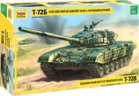 Сборная модель Звезда Российский основной танк с активной броней Т-72Б / 1414651 -