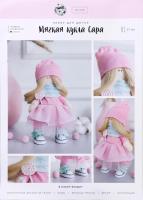 Набор для шитья Арт Узор Интерьерная кукла Сара / 4816582 -
