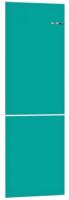 Декоративная панель для холодильника Bosch KSZ2BVU00 (аквамарин) -