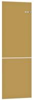 Декоративная панель для холодильника Bosch KSZ2BVX00 (жемчужно-золотой) -