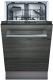 Посудомоечная машина Siemens SR61HX2DKR -