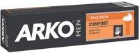 Крем для бритья Arko Men Comfort (65г) -