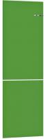 Декоративная панель для холодильника Bosch KSZ2BVJ00 (мятно-зеленый) -